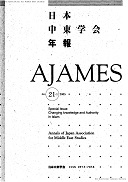 This image has an empty alt attribute; its file name is ajames_21_1.jpg