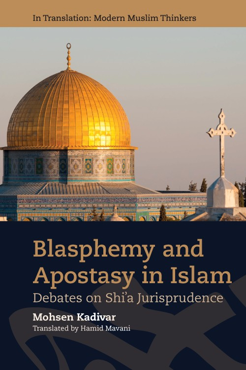 Blasphemy and Apostasy in Islam
